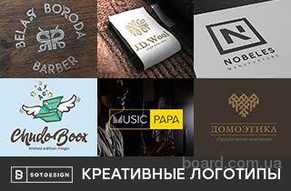 Разработка логотипов, фирменного стиля, брендбука, этикеток и упаковок, сайтов от SotDesign