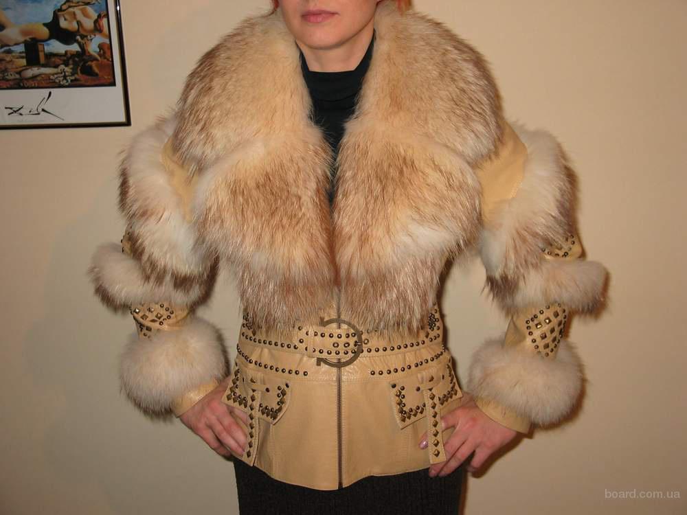 Меховая Куртка Купить Киев
