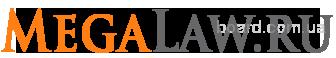 Юридическая консультация по жилищным вопросам на MegaLaw