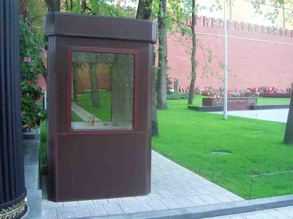 Передвижные бытовки, модульные здания, пост охраны ...: http://board.com.ua/m0208-1040740856-peredvizhnyie-byitovki-modulnyie-zdaniya-post.html