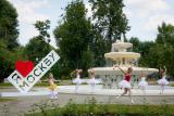 Как доехать до парка в Москве