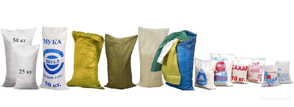 Полипропиленовые мешки и биг беги, мешкозашивочные машины от компании «ВИАЛ»