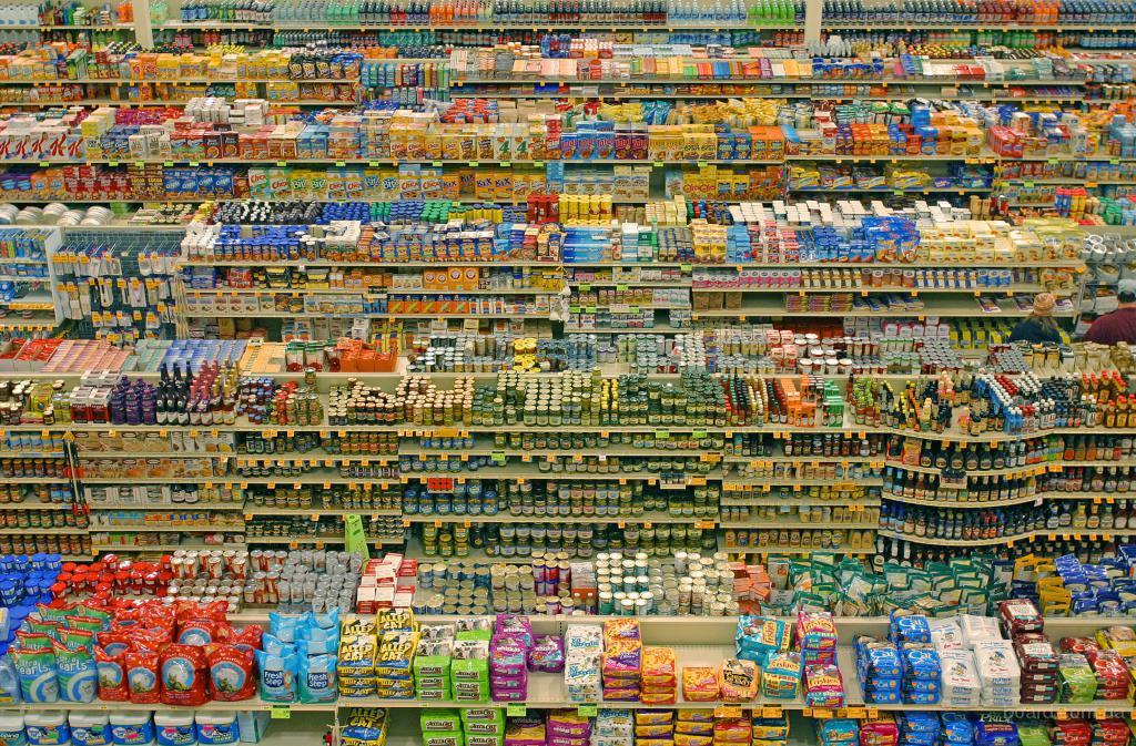уцененные продукты питания