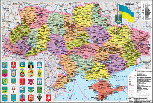 Продам). карты настенные киева украины, мира(044)332-6.