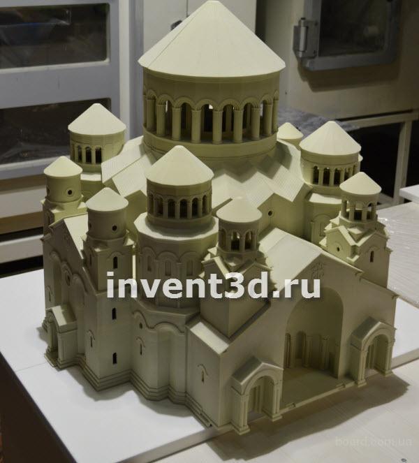 """Компания """"Инвент 3D"""" осуществляет 3D печать сувенирной продукции."""