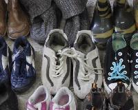 Купить Днепропетровскую Обувь В Интернет Магазине