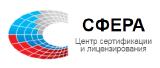 Сертификация и лицензирование товаров и услуг в России и СНГ