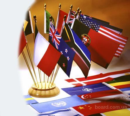 Международный бизнес и иностранные языки