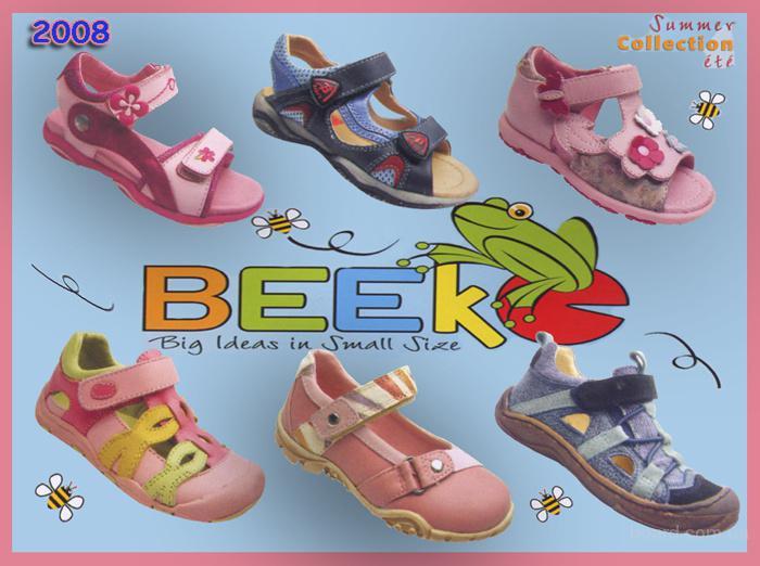 Детская обувь, Украина, Одесса, опт, Шалунишка, Scarlett, Beeko.