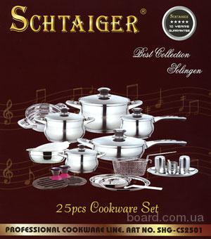 Посуда высокого качества SCHTAIGER