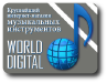 Музыкальные инструменты в интернет-магазине World Digital