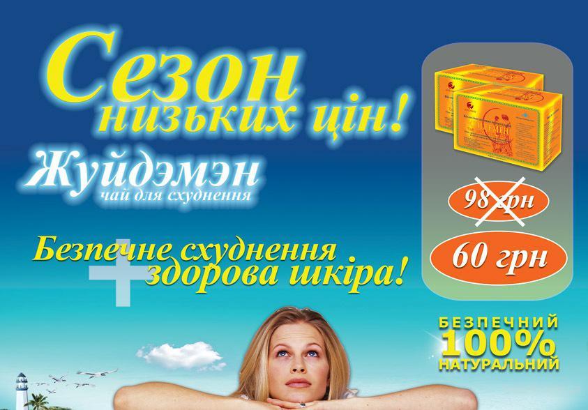 Купить АСЖ-35 цена Украина низкая цена Киев Одесса Харьков ...