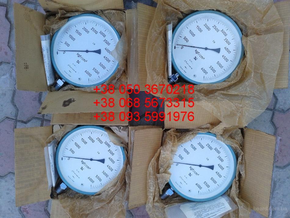 Продам манометры сверхвысокого давления СВ-2500 (СВ2500), СВ-4000 (СВ4000), СВ-6000 (СВ6000), СВ-10000 (СВ10000)