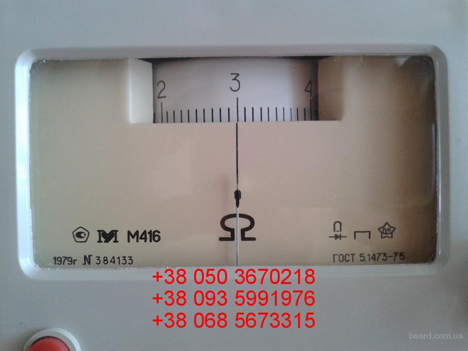 Продам измеритель сопротивления заземления М416