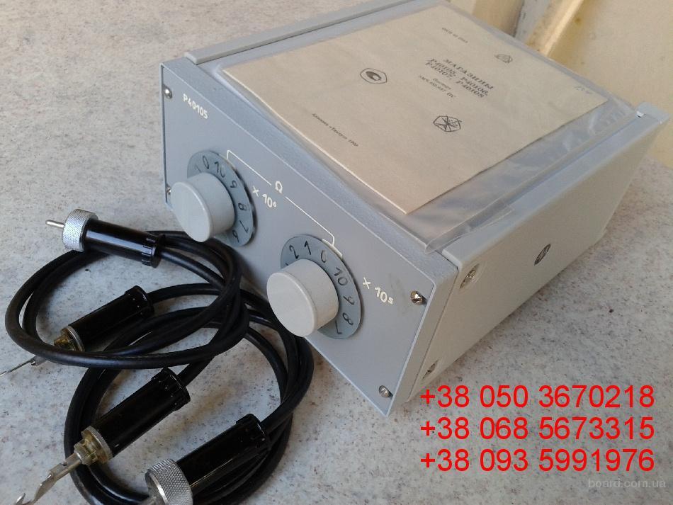 Продам приборы и устройства электрические