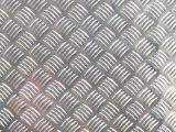 Продам алюминиевый лист, пруток, трубку, уголок, швеллер, пищевую фольгу