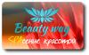 Косметологическое оборудование для аппаратной косметологии в магазине Бьюти Вэй