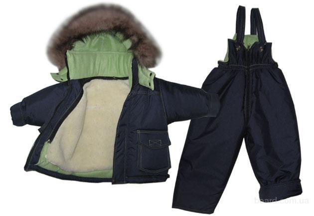 Зимние дутые костюмы женские с доставкой