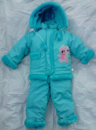 Описание: Детские зимние комбинезоны - Интернет магазин детской одежды