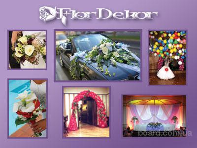 Оформление цветами и шарами