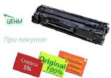 Качественная заправка/замена  картриджей в Киеве