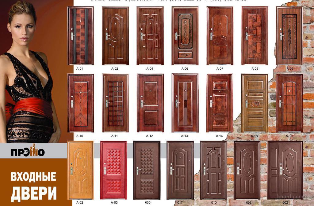 купить металлические двери крупным оптом
