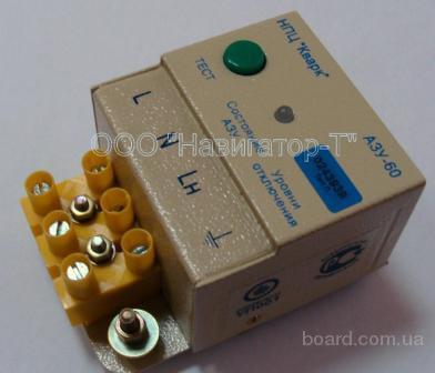Автоматическое защитное устройство от перепадов напряжения в электросети АЗУ-60.