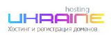 Проверка доменов от компании «Хостинг Украина»
