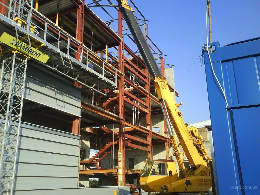 Монтаж металлоконструкций и фасадов