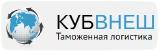 Таможенное оформление грузов в Краснодаре