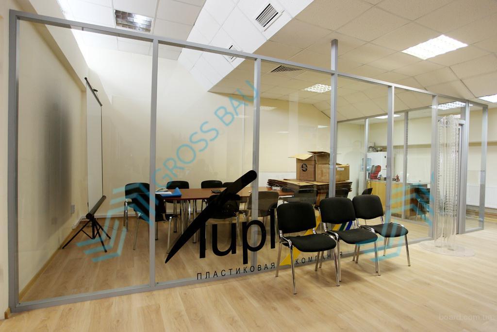 Изготовление стеклянных офисных перегородок в Москве