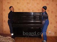 Перевозка Пианино Киев утилизация пианино фортепиано