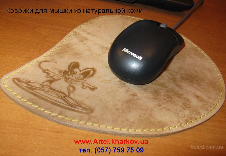 Коврик мыши своими руками