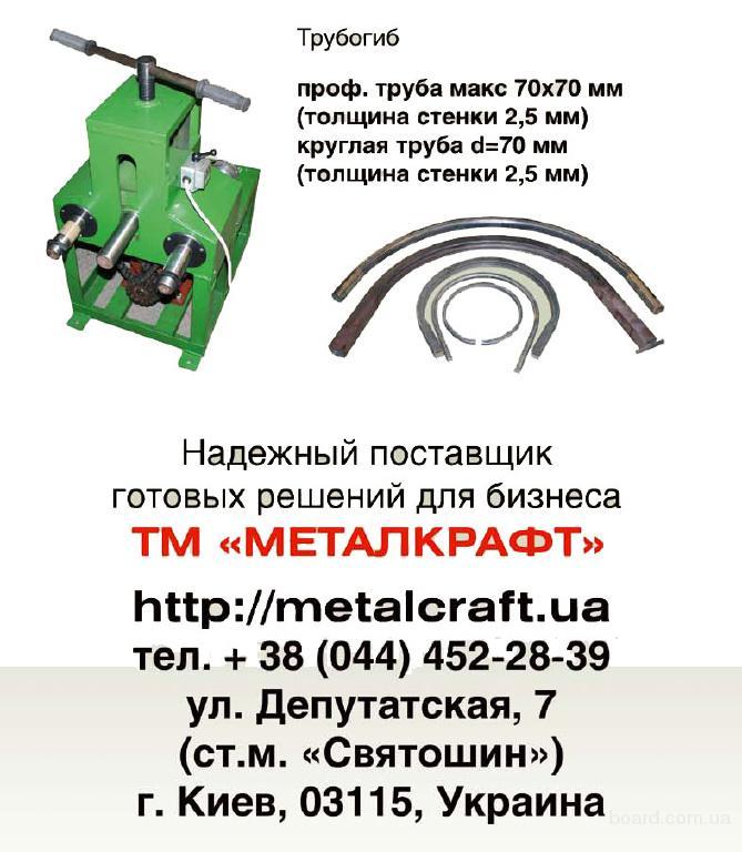 Популярные изображения по запросу Продам станок токарный модель 16Б20П 061 продам в разделе.
