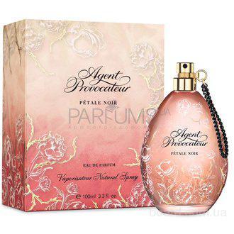 Узнаем о качестве парфюма по пузырькам