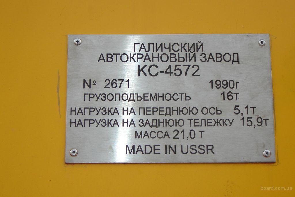 Борона дисковая прицепная БДП 4х2 | Дисковые бороны АЛМАЗ.