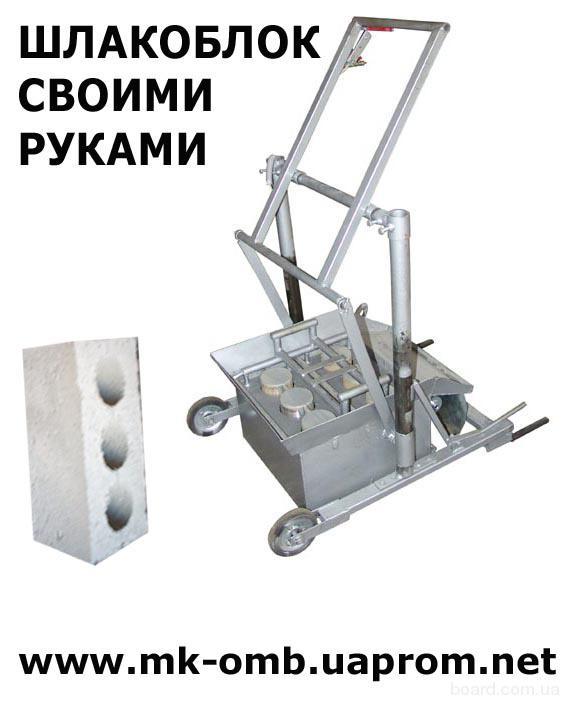 Станок своими руками для производства строительных блоков