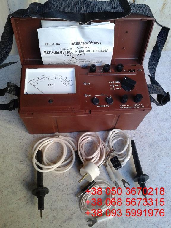 Продам  со склада мегаомметры  Ф4102/1, Ф4102/1-М1, Ф4102/2-М1,  М4100/1-5
