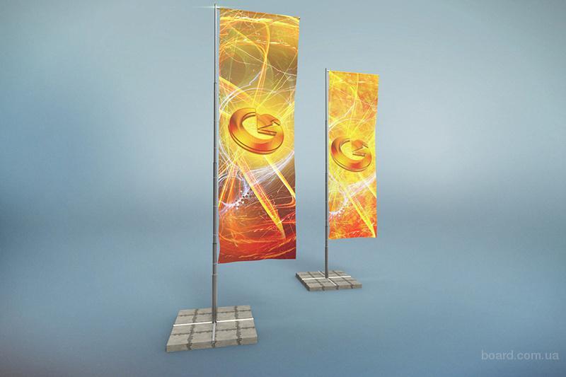 Мобильные флагштоки уличные от Gold Media Group