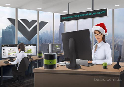 Скачать базу предприятий по всей России в Excel на Экспорт Бэйз