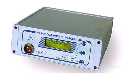 Промышленный микроомметр МИКО-1 Микроомметр предназначен для измерений переходного сопротивления контактов...