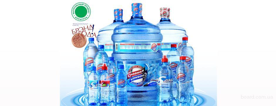 Вода и её доставка потребителям
