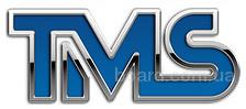 Простая и быстрая сертификация предприятий вместе с TMS теперь доступна и в России