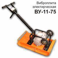 Виброрейка ЭВ-270А L=3,2 м с установленным площадочным вибратором ИВ-99Б 42В Кр. Маяк Ярославль.