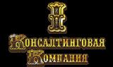 Бухгалтерские услуги в Санкт-Петербурге