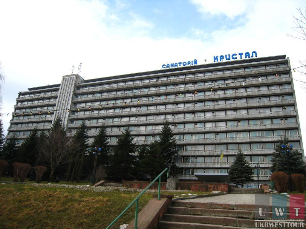 Путевки в санатории прикарпатья от компании Укрвесттур