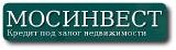 """Кредитный брокер """"МосИнвест"""" - гарантия получения кредита в любом банке"""