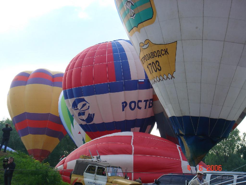 Полёт на воздушном шаре, Воздухоплавание!