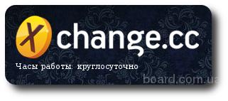Пункт онлайн обмена электронных валют