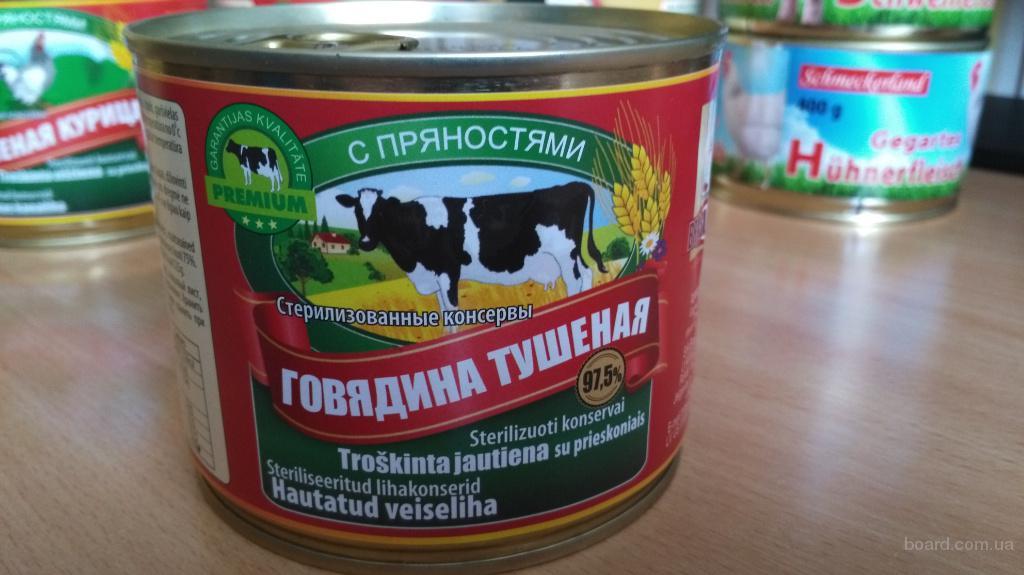 Мясные консервы Латвия